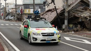 130328040716-google-street-view-1-horizontal-gallery